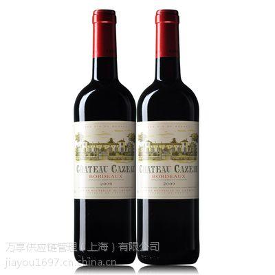 供应上海进口法国红酒清关代理