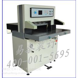 全液压切纸机生产厂家