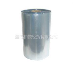 供应pvc热收缩膜有机锡热稳定剂