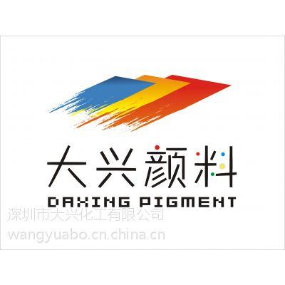 供应潘通色卡(潘通C/U卡)国际色卡
