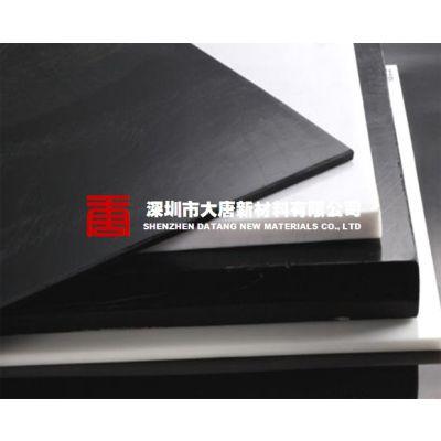 供应深圳进口POM板-龙岗黑色赛钢板价格-坪山POM板价格