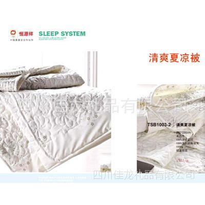 恒源祥床上用品 绗缝绣花清爽夏凉被 白色 空调被 凉爽被 促销品