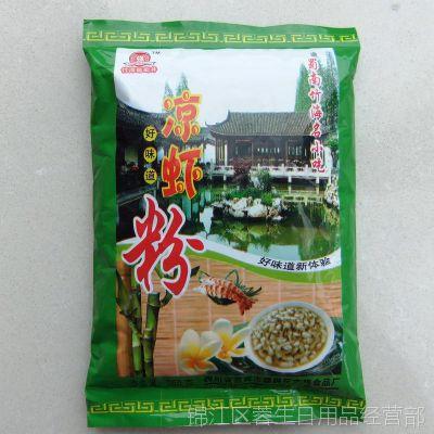厂家直销 四川特产葡萄井 凉虾粉 冲调饮品 食品淘宝爆款一件代发