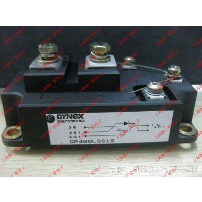 可控硅模块 GP400LSS18 进口DYNGX品牌 全新原装