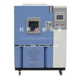 供应北京高低温交变湿热试验箱