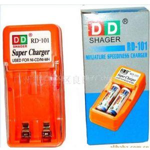 标准电池充电器(镍氢/镍镉电池)RD-101