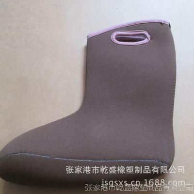 潛水料靴套襪套 雨鞋半成品鞋套 可自定顏色印花 提手襪套