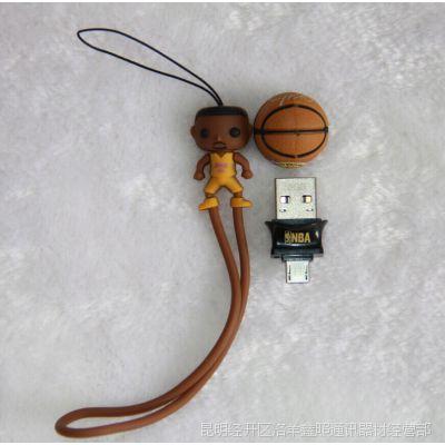 云南U盘厂家NBA 手机电脑两用u盘 高速闪存盘USB 2.0优盘批发