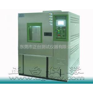 供应高低温湿热箱,恒温恒湿试验设备,温湿度测试机,温湿度实验箱,可靠性试验设备