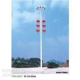 供应中山价格实惠的高杆灯