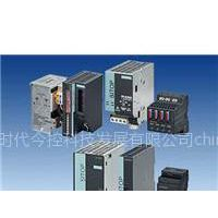 供应西门子电源专业供应平台