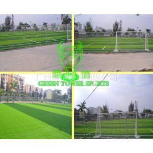 供应广西人造草足球场 北流足球场人工草皮 人造草建设工程