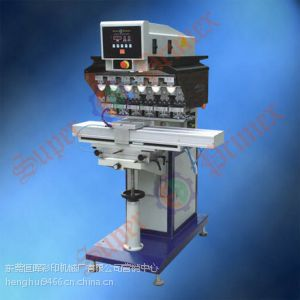 供应SP-868SD气动左右穿梭六色移印机