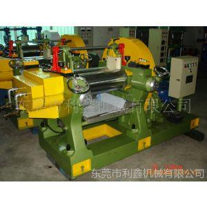 供应炼胶机 混炼机 开放式炼胶机 开炼机