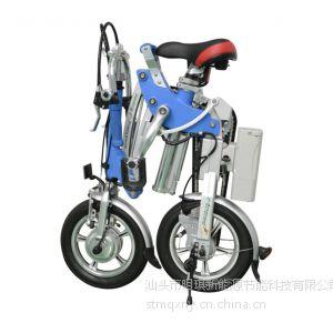 供应代锂电池折叠自行车
