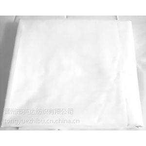 供应 涤棉21*21 108*58坯布 工装面料