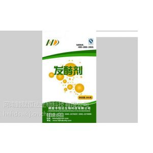 供应牛粪发酵有机肥的方法步骤