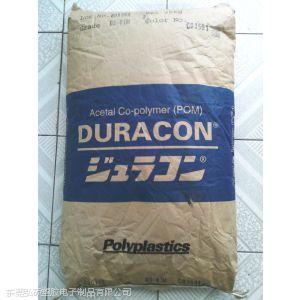 供应导电POM增强级POM日本宝理DURACON DS-01M CD3501