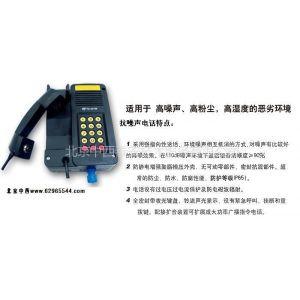 供应抗噪声电话(国产/优势) 型号:JJJC7-KTH15库号:M150879