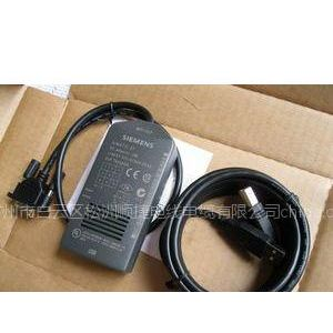 供应西门子300 PLC编程适配器 6ES7972-0CB20-OXAO