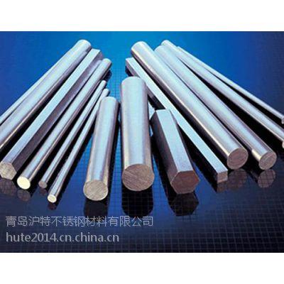 低价不锈钢棒材直销|沪特不锈钢棒材直销|沪特不锈钢