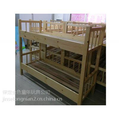 幼儿高低床