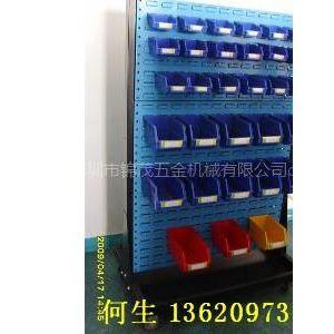 供应物料盒置物架/零件盒堆放架/机电挂板货架/五金配件展示架