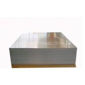 进口高强度铝板 1080耐高温铝合金 1080进口铝板