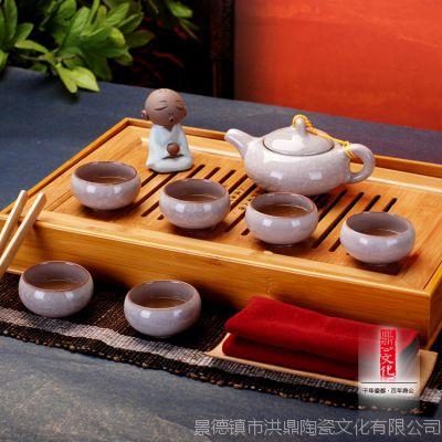 厂家直销7彩冰裂茶具 冰裂茶壶 套装茶具 精美茶具 功夫茶具