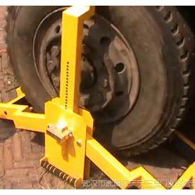武汉市三星门业大三叉车轮锁 ,大三叉锁胎器 ,大三叉汽车防盗锁