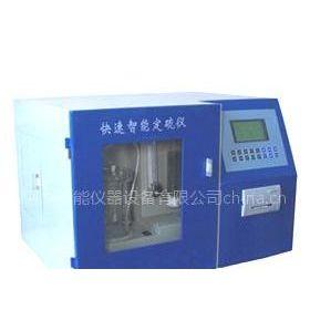供应广州化工行业轮胎油热值大卡含硫量分析检测仪器