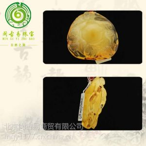 供应北京蜜蜡琥珀吊坠蝙蝠 纯天然波罗的海北京蜜蜡琥珀吊坠 闽古易北京琥珀蜜蜡出售