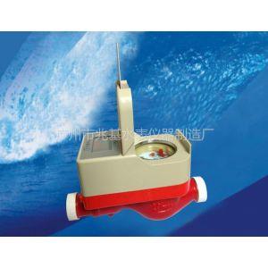 供应水表厂家直销IC卡预付费热水水表DN25