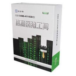 供应信息清除工具XBE-411CD
