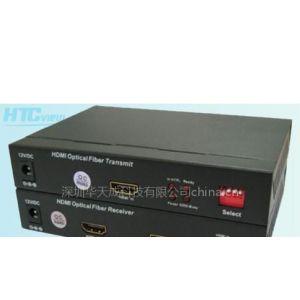 提供HDMI高清光端机专业解决方案