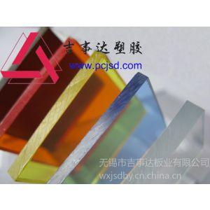 供应透明有机玻璃生亚克力厂家