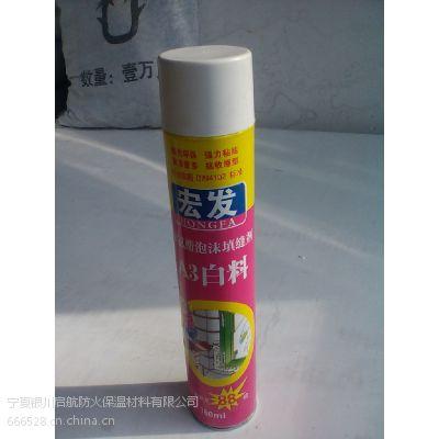 供应银川聚氨酯泡沫填缝剂