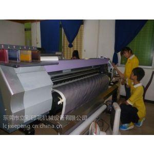 供应浙江杭州MIMAKI-JV33热升华印花机价格