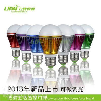 供应LED节能灯泡E27大螺口球泡七彩大功率超亮调光3W/5W