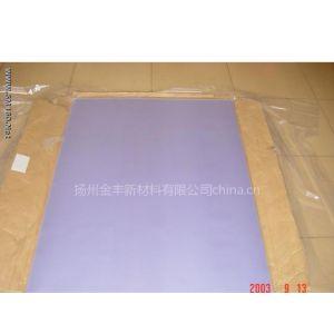 供应供应本色PVC厚板可代替亚克力