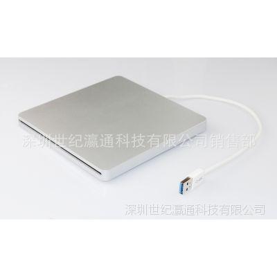 供应USB3.0外接吸入式光驱盒 SATA外接光驱盒