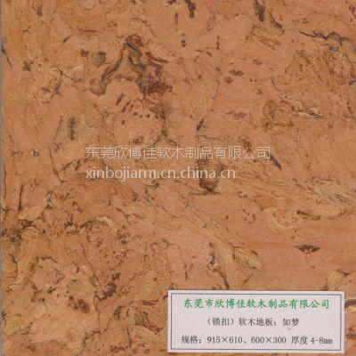 供应成都软木地板、成都软木地垫厂家批发