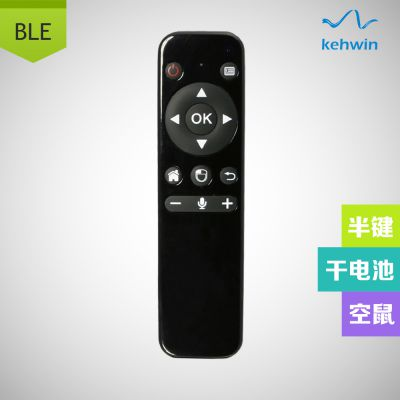 Kehwin空中鼠标 BLE低功耗蓝牙遥控器 无线空中鼠标遥控器 提供PCBA方案合作