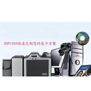 供应热转印无边证卡打印机二手 HDP5000打印机维修 高端打卡机维修