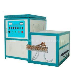 供应高频加热机请到河南中兴 服务一流 质量领先