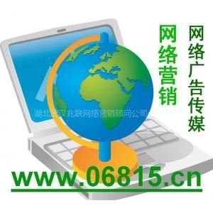 供应房地产网络营销公司