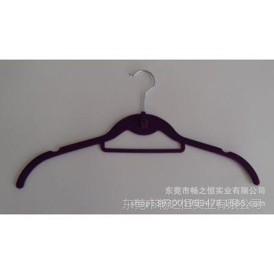 【2014新款】高档品牌服装衣架家用防滑衣架成人多用晾衣架