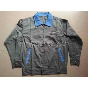 供应工作服/工衣厂服定做,江门厂家生产销售,价格优惠,质量保证