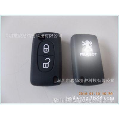 【标致2键硅胶汽车钥匙套】滴胶立体带车型标志207