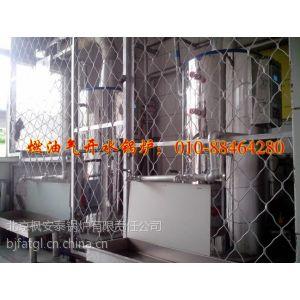 供应700公斤、800公斤、900公斤、1000公斤、1吨、1500公斤等多型号的燃气开水锅炉。